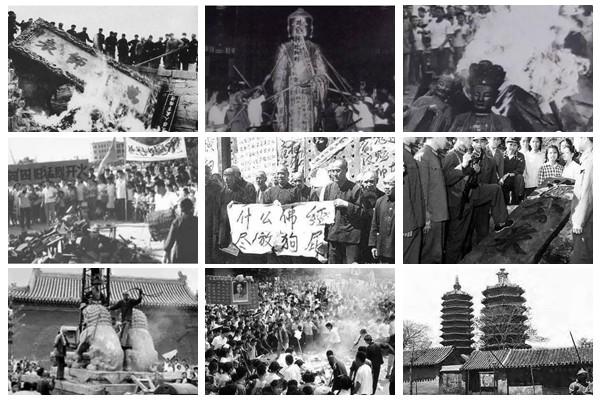 袁斌:毀滅傳統,中共豈能代表中國人民