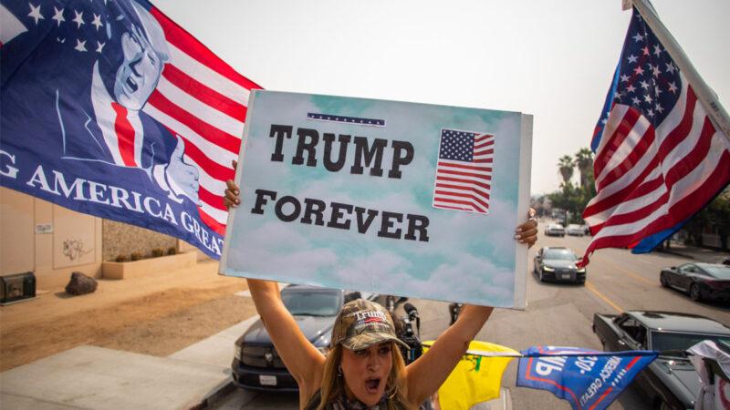 本·拉登侄女:支持川普的「代價」遠超她的姓氏