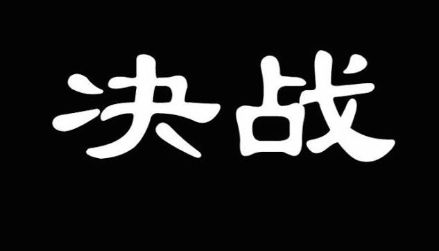 【睿眼看世界】川普中招 北京將面臨空前巨大壓力 有些人不要高興太早