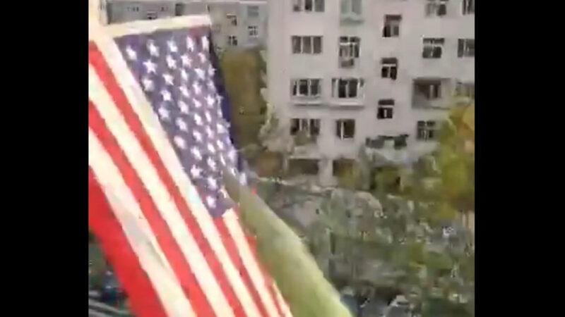 青岛大爷挂美英国旗喊话公安:民主万岁 独裁必亡