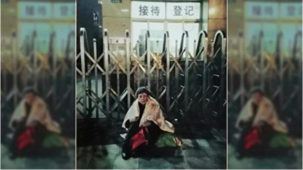 上海訪民:沒有大紀元等媒體關注 我早就沒命了