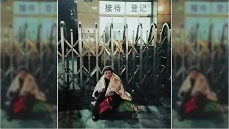 上海访民:没有大纪元等媒体关注 我早就没命了