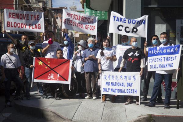 楊威:參加親共團體「十一」活動要當心