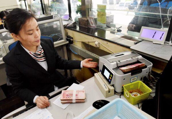 史上首例 中國央行認定這家銀行無法生存