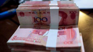 中國人均負債13萬 5.6億人沒存款