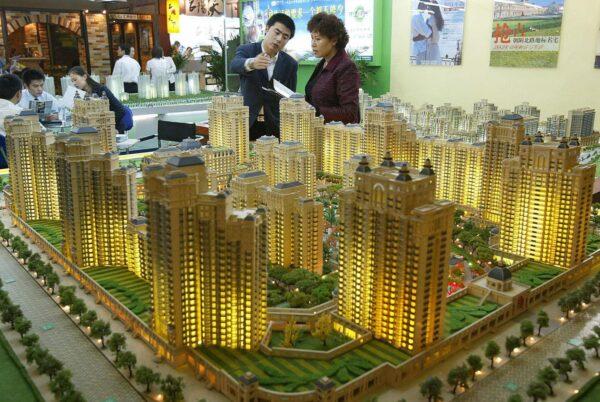 中國樓市未來五年怎麼樣?官方發布了文件