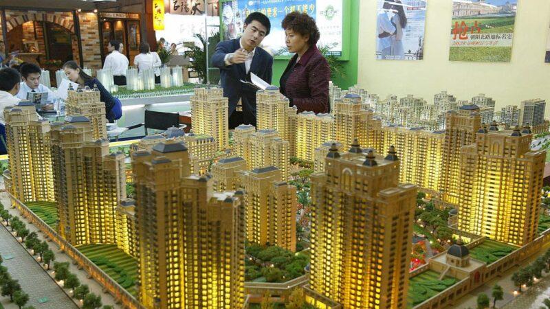 中国楼市未来五年怎么样?官方发布了文件