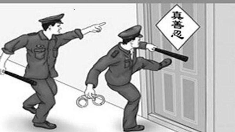 湖南長沙市十多名法輪功學員遭綁架