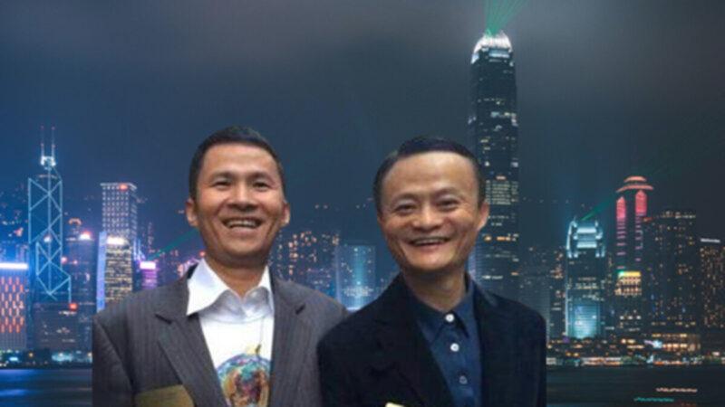 馬雲好友香港遇襲 驚險視頻曝光(視頻)