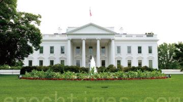 【重播】白宫发言人谈拜登对华政策(同声翻译)