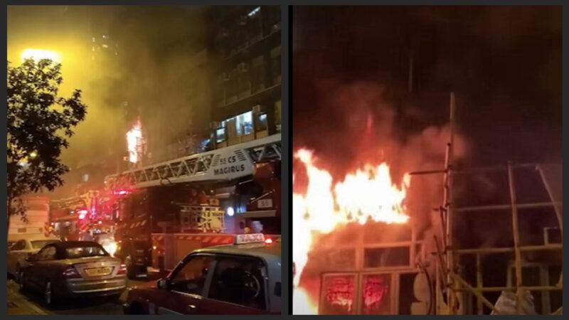 香港九龙一大楼发生火灾 致7死11伤