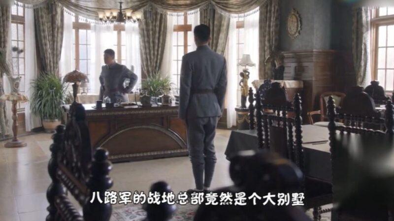 中共官媒打架 只因抗日新劇太雷人