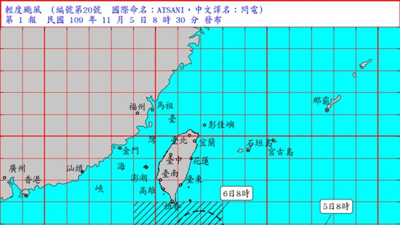 颱風「閃電」發布海警 台灣北部東半部嚴防大雨