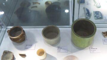 「古笨港」清代文物展 還原先民生活樣貌