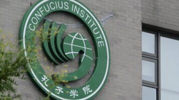 加拿大新省官员:叫停孔子学院 中共领事上门施压