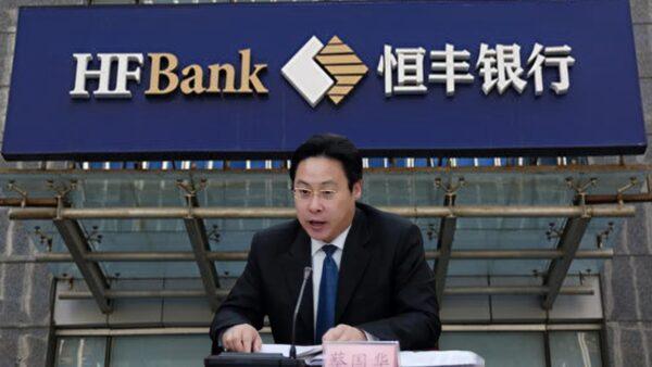 恆豐原董事長蔡國華被判死緩 涉案超100億
