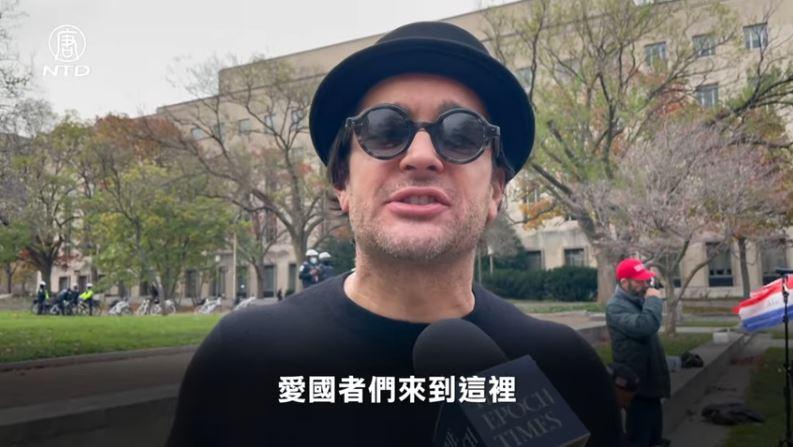 【停止窃取活动】受访者:游行很棒 这是一场战斗 一场仁爱 潜力的运动 我们将战斗到底(字幕)