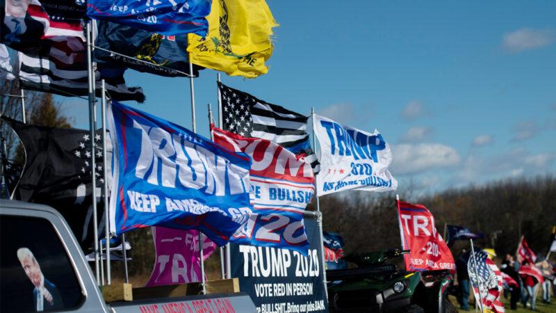 川普支持者不再沉默 乔州州务卿住所外汽车游行