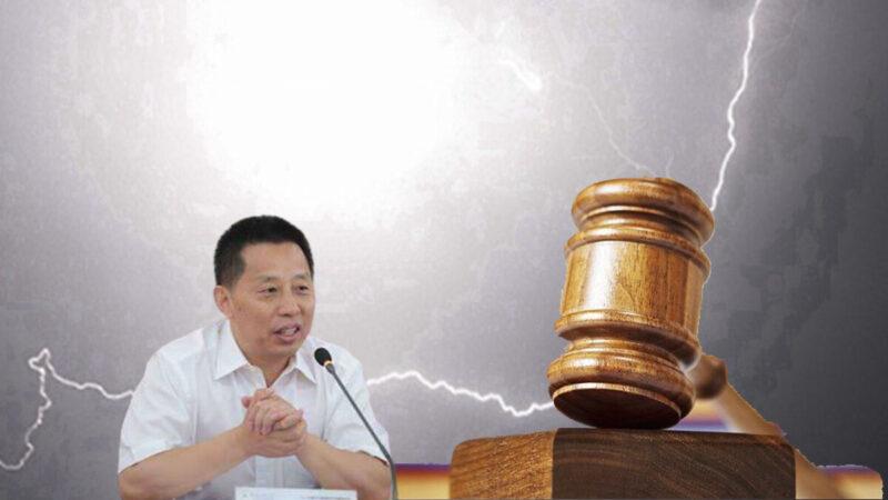 中国传媒大学原副校长获刑 被指泡温泉性侵女生