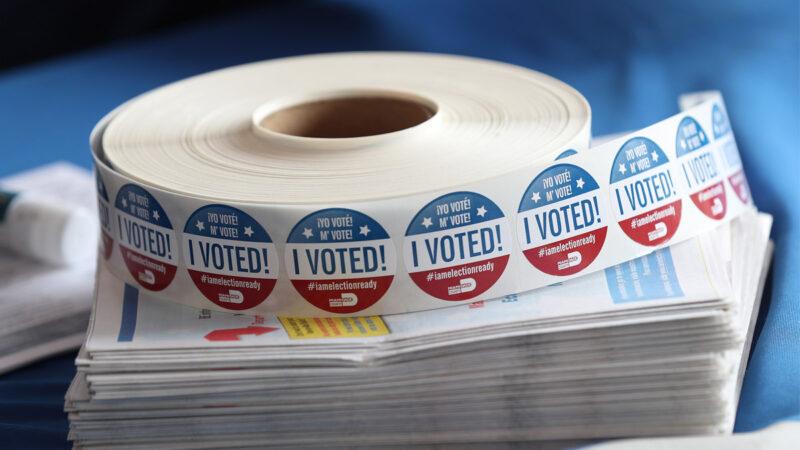 内华达州投票抽奖或违法 最高可判2年监禁