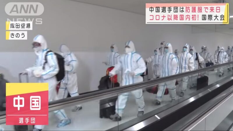 體操邀請賽 中國代表隊穿全副防護服抵日