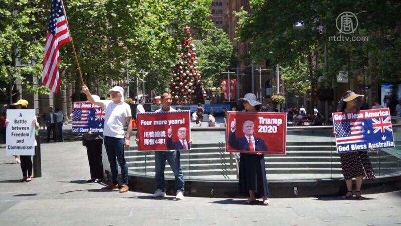 悉尼挺川集會 各界人士聲援