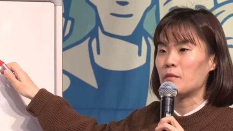 母親遺書曝光 韓女諧星樸智宣生前「皮膚病惡化」