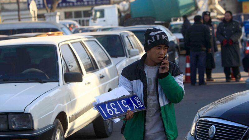 北京女2年結離婚28次 只為辦車牌