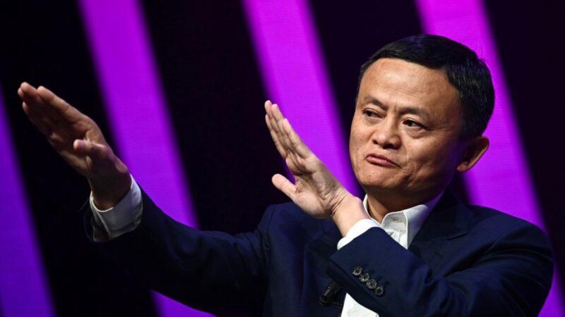 马云再遇麻烦?美媒:北京逼他交出消费者数据
