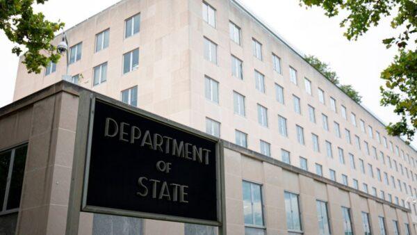 美國政府新設網頁 專揭中共侵害人權