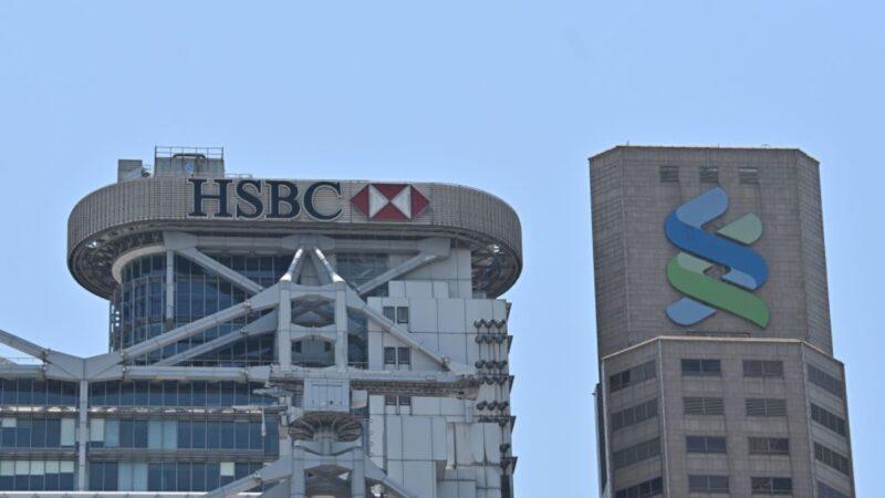 传香港证监会下保证:制裁中港官员不违反国安法