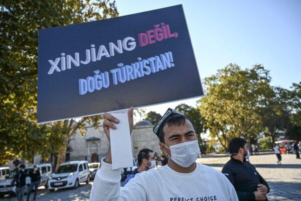 出賣同伴 維吾爾族男子在土耳其遭槍擊