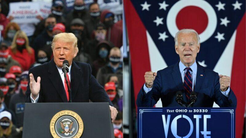 【大選更新11.8】全美50州大遊行挺川 FBI介入底特律選票欺詐案