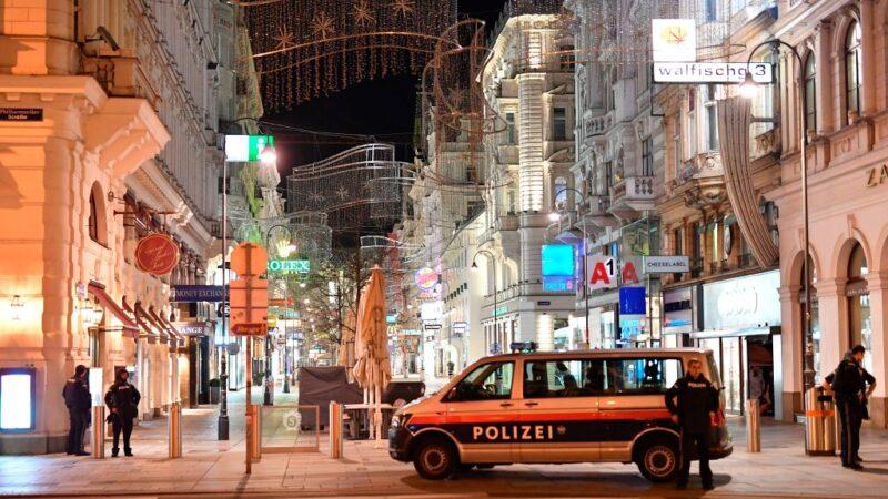維也納恐襲釀至少3死15傷 特種部隊追凶(視頻)