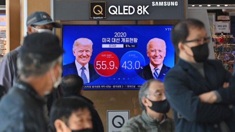 美国大选:川普称大幅度获胜 拜登称有望赢大选