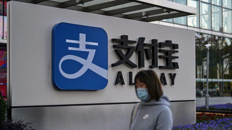 印度再禁43款中國APP 支付寶、淘寶直播上榜