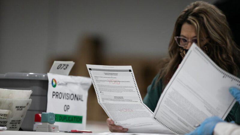 美國多地現「死人」投票 賓州一地就有2.1萬死者