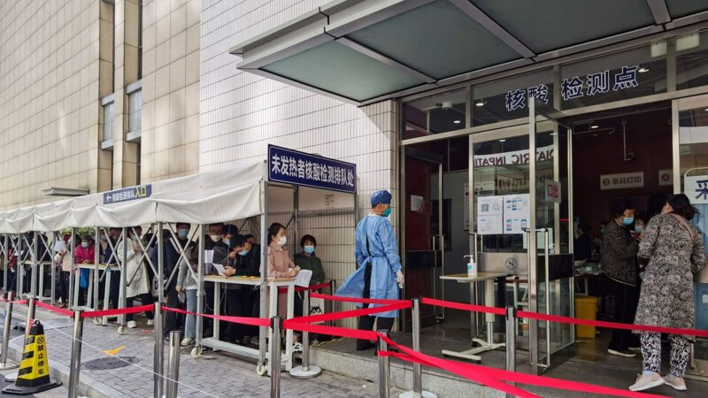"""上海再爆疫情!官方急""""封院""""4015人隔离"""