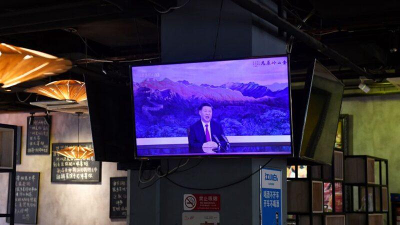 习近平APEC喊开放 未料被自己人拆台