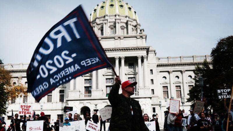 賓州眾院通過決議審計大選 無須州長或參院批准