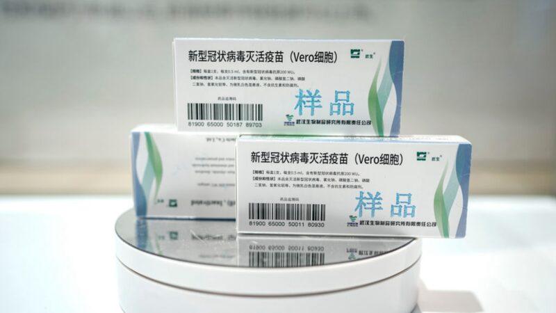中共「疫苗外交」藏隱患 專家:我不會打