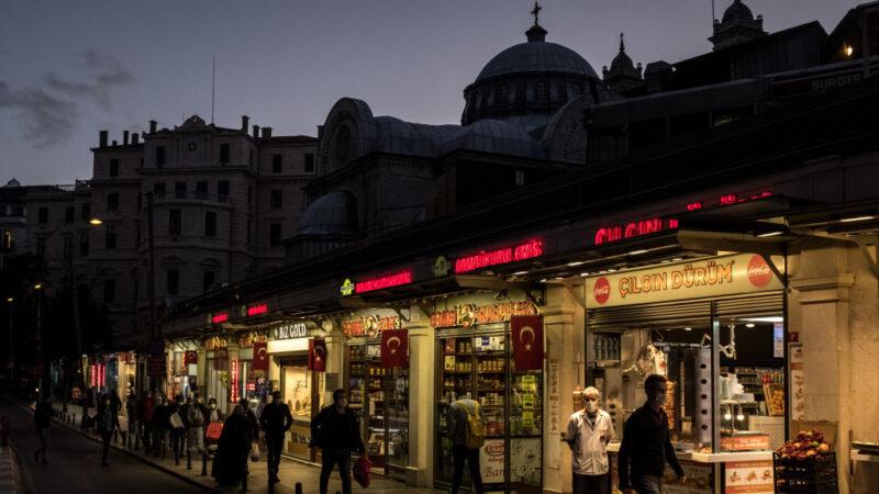全球确诊至少5758万例 土耳其连两天逾5000例