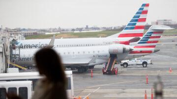 感恩節疫情反彈 67萬紐約人仍搭機出遊