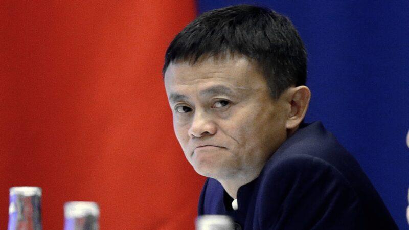 习近平叫停蚂蚁上市? 北京高层官员揭内幕