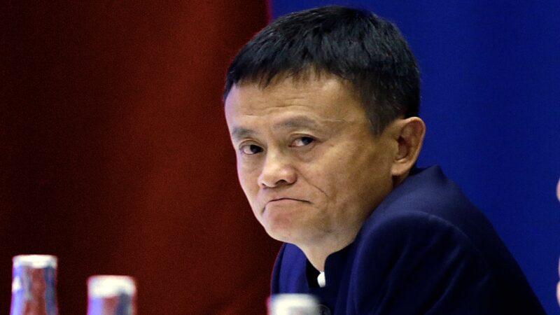 馬雲「罵習」禍事連連 中國首富被鐘睒睒取代