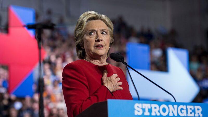 「把她關起來」 希拉里住所外川普支持者高呼