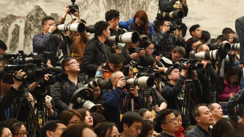 20萬中國記者考試習思想 黨媒員工:特別搞笑
