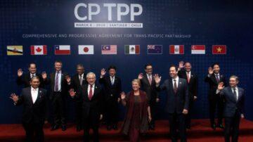 北京稱考慮加入CPTPP 輿論稱科技戰是美國好牌