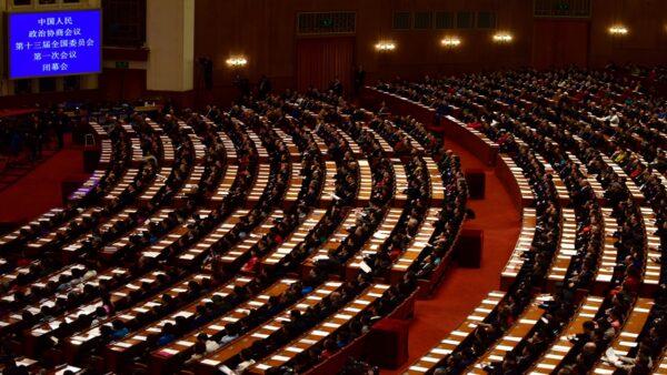 美CPDC委員會:中共應定為跨國犯罪組織