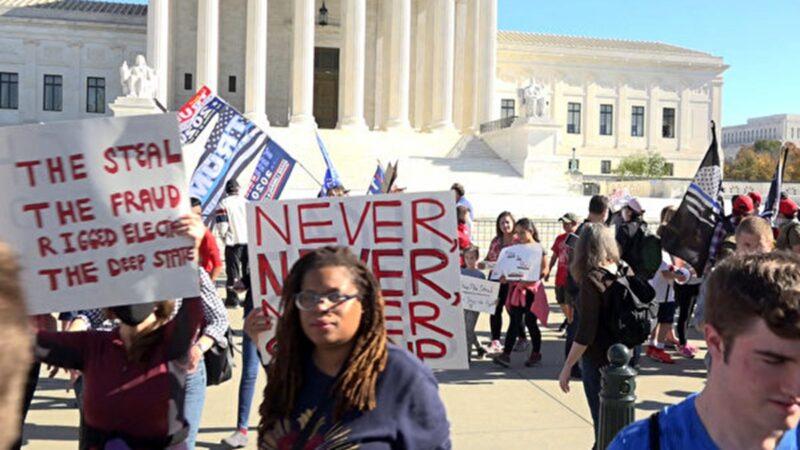 組圖:美國民眾最高法院前集會 籲公正裁決大選